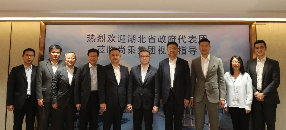 Calvin met the Hubei government delegation at AMTD Headquarter in HK