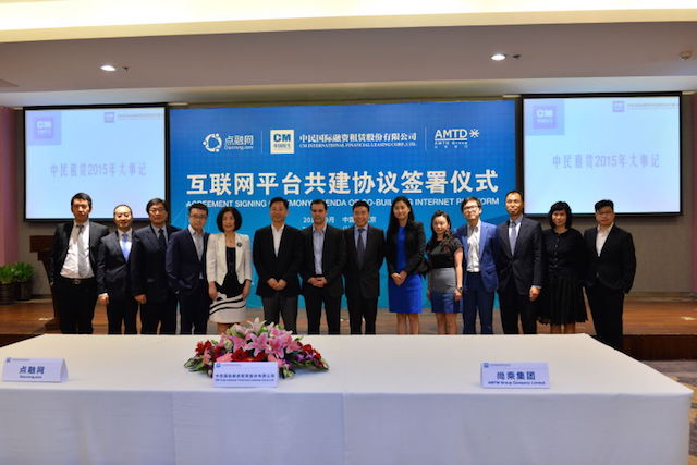 AMTD, L.R. Capital, China Minsheng Financial Leasing and Dianrong.com build an online platform for financial assets management
