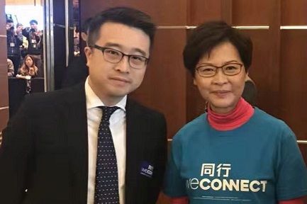 Corporate Social Responsibility | Supporting the development of Hong Kong
