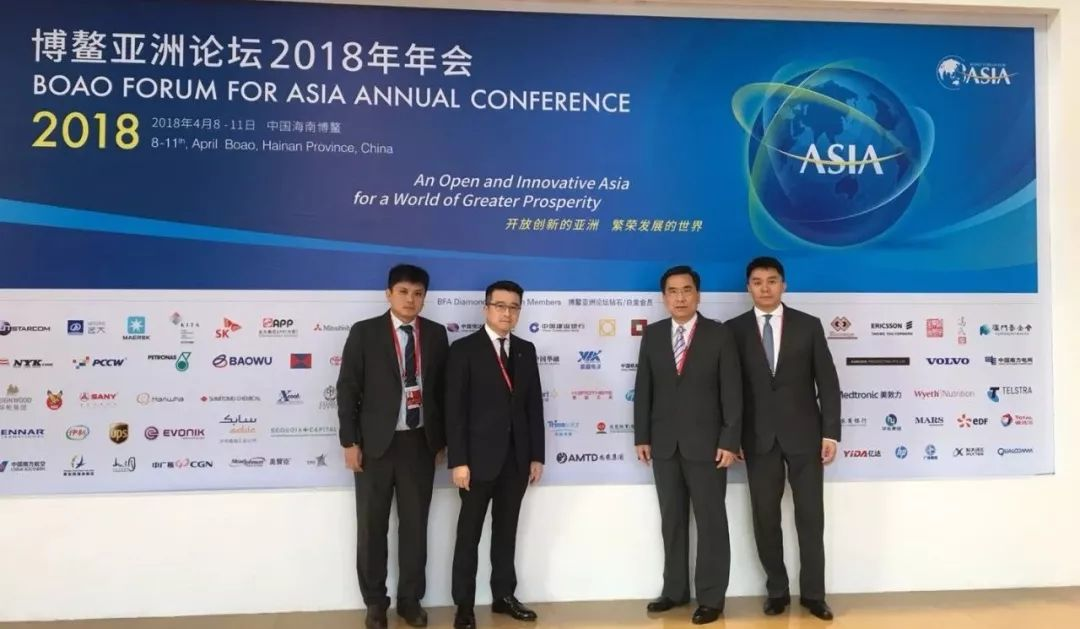 AMTD attended Boao Forum for Asia Conference 2019, and was invited to the meeting with Chinese Premier Li Keqiang