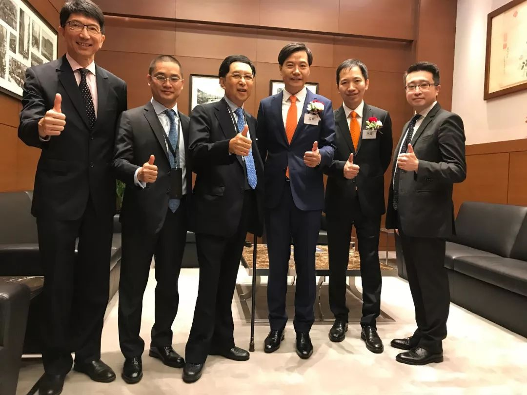 "AMTD serves as Joint Lead Underwriter and Joint Bookrunner for Xiaomi's Hong Kong IPO witnessing the first stock with ""Weighted Voting Rights"" in Hong Kong's capital markets"