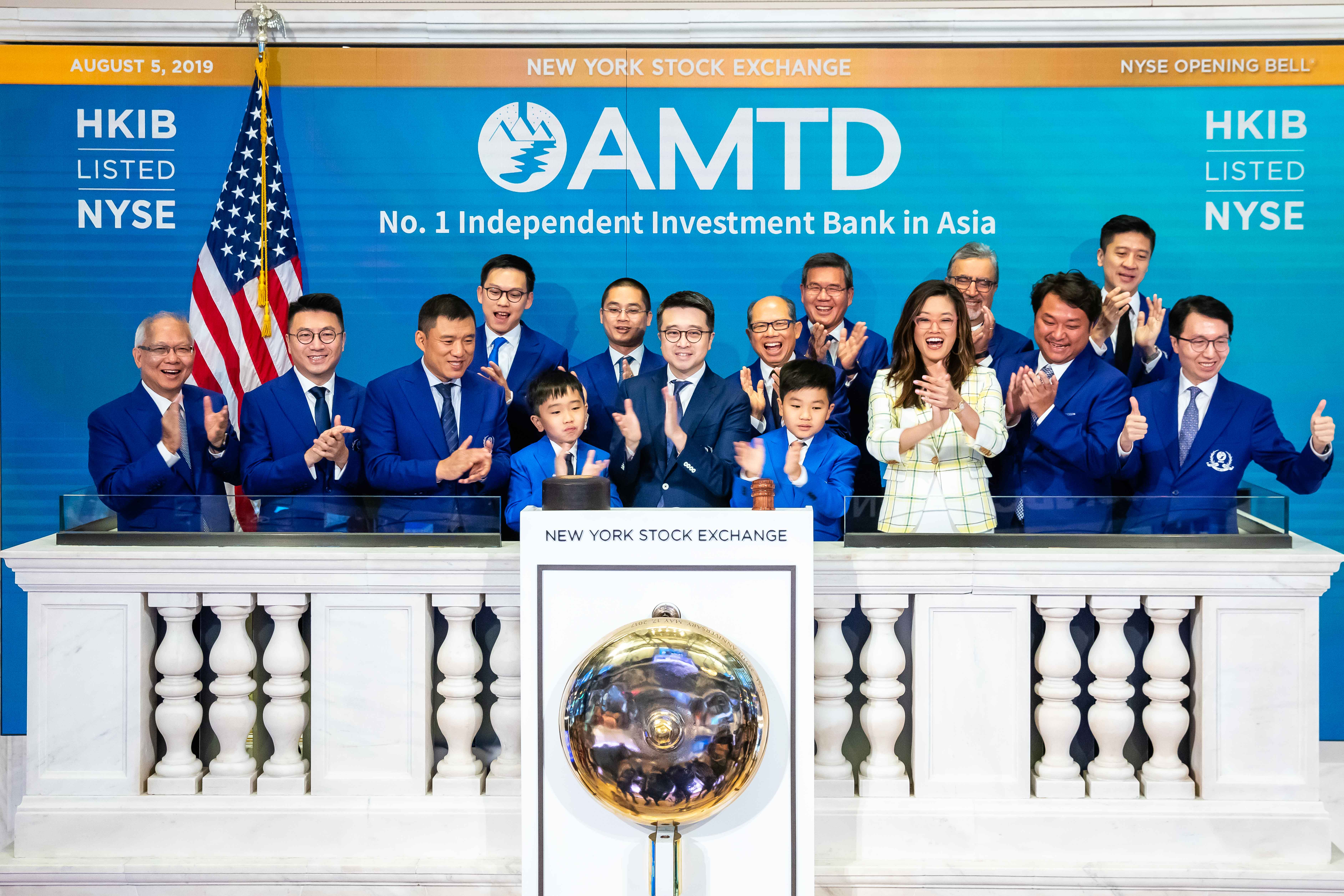 AMTD International (NYSE: HKIB) Successfully Lists on the NYSE