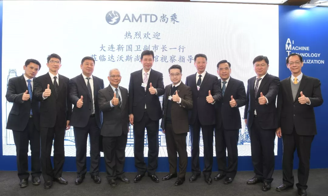 Jin Guowei, Deputy Mayor of Dalian, led a delegation from Dalian to visit AMTD to explore opportunities for cooperation