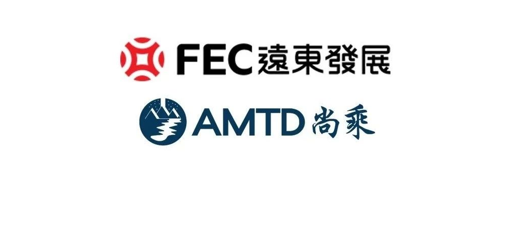 AMTD Successfully Priced Far East Consortium's US$250m Senior Guaranteed Perpetual Capital Notes