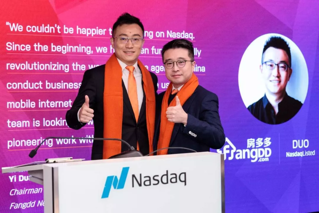 AMTD completes the US IPO of Fangdd, China's first Industrial Internet SaaS stock