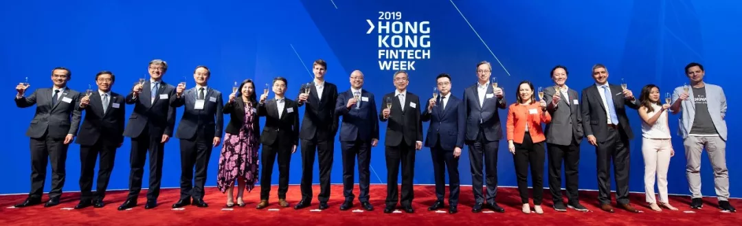#HKFintech2019 Vol.2 | Calvin Choi, James Lau and Charles Ng jointly announced the opening of Hong Kong Fintech Week, a great event for Hong Kong financial regulators and technology innovation institutions