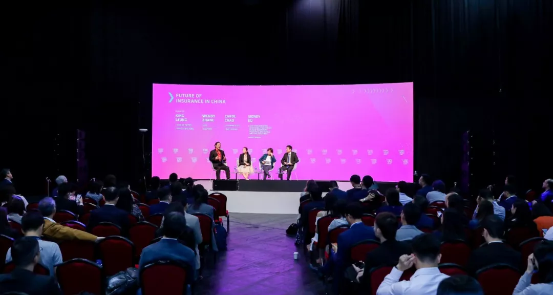 #HKFintch2019 Vol.7 | The Growing Trend of Chinese Insurance Industry in the Post-Digital Era
