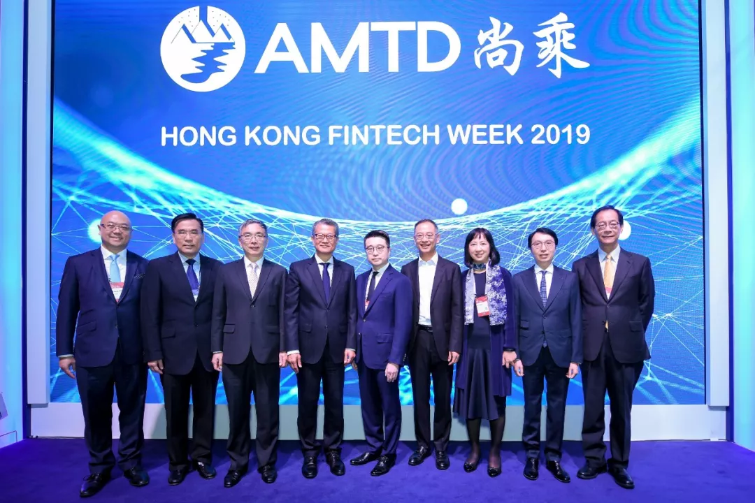 #HKFintech2019 Vol.8 | Paul Chan Mo-po, Nicholas Yang Wei-hsiung, James Henry Lau Jr, Eddie Yue Wai-man, Michelle Li Mei-sheung, David Chung Wai-keung, Bernard Chan Pak-li, Stephen Christopher Phillips, Charles Ng Kwok-choi visited AMTD Innovation Center