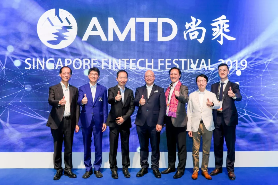 #AMTD x SFF Vol.2 | AMTD Innovation Center Opening Ceremony Hosted by Charles Ng, King Leung, and Hong Feng