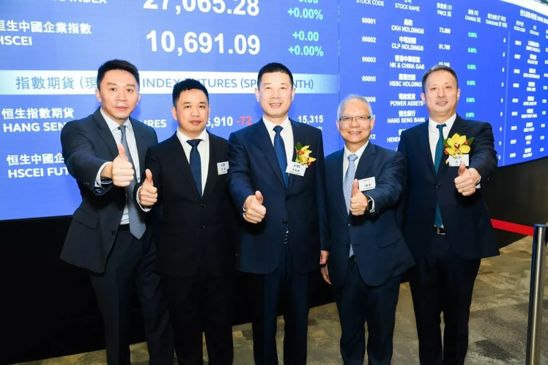 AMTD Completes the Hong Kong IPO of China Feihe