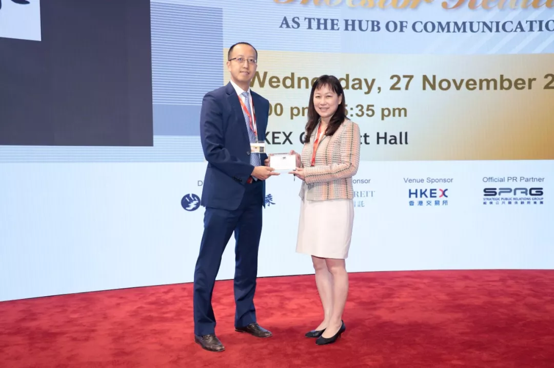 AMTD×HKIRA | AMTD co-hosted the IR Annual Symposium with HKIRA, discussing investor relations strategies and 2020 HK capital markets outlooks