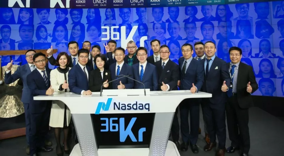 AMTD Completes US IPO of 36Kr — a pioneering platform in China New Economy ecosystem