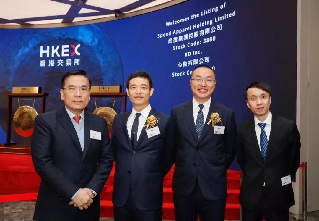 AMTD Completes the Hong Kong IPO of XD Inc.