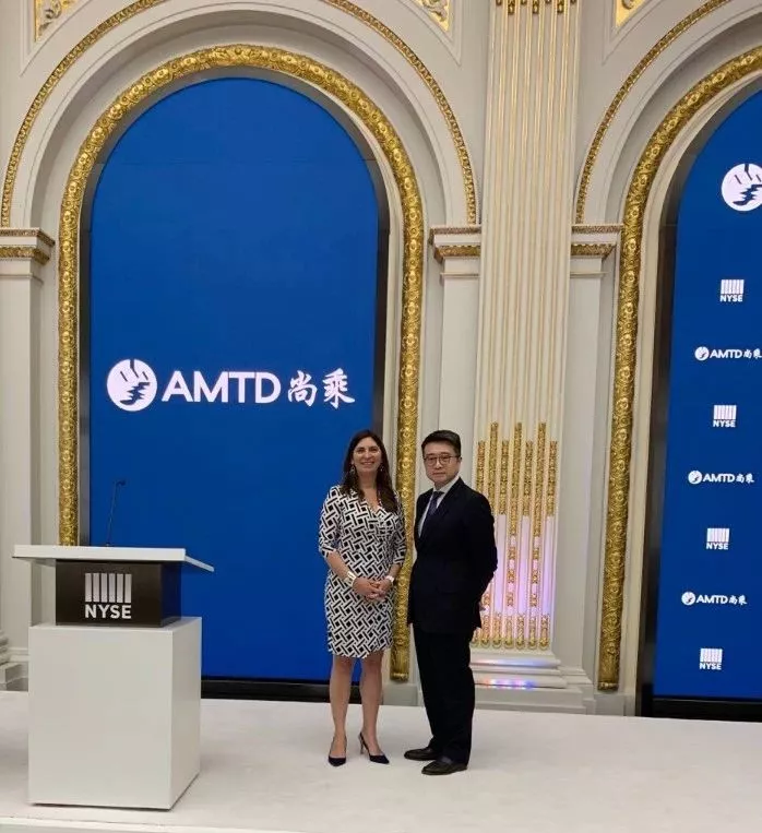 AMTD International Announces Placement Financings