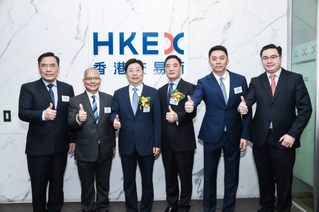 AMTD completes the H-Share IPO of Bank of Guizhou as JGC