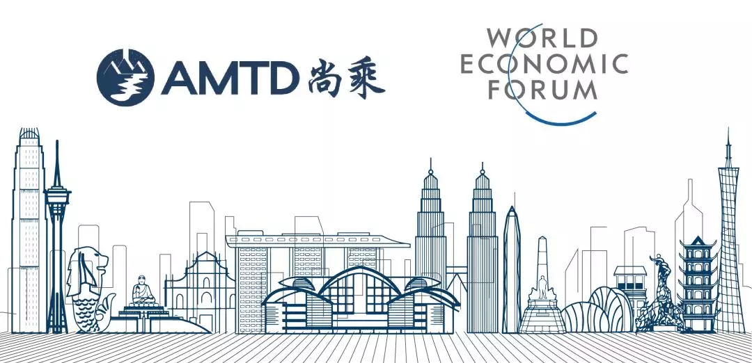 Countdown ② |「Davos · AMTD Greater Bay Entrepreneurship Day」invites you to join and light up the dream and passion of entrepreneurship and innovation from the Greater Bay Area