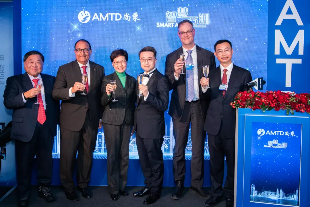 AMTD x Davos 2020 | Jan.22 Highlights Recap