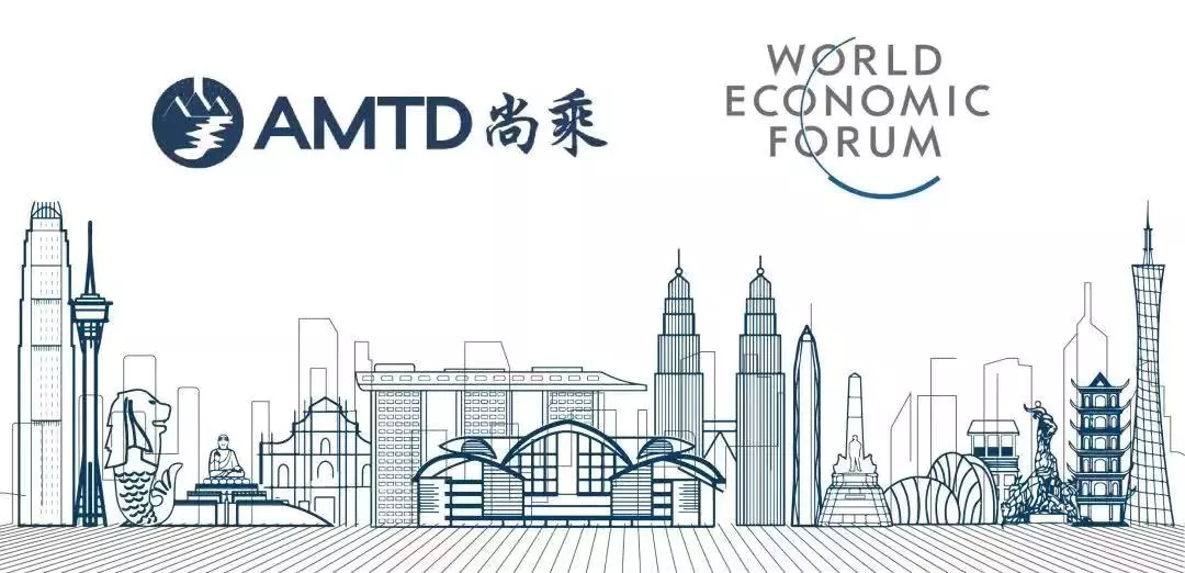 "Countdown ④ | Mrs. Carrie Lam, Mr. Wen Guohui, and Mr. David Aikman will attend ""AMTD – Smart Asia: Connecting Greater Bay with ASEAN"