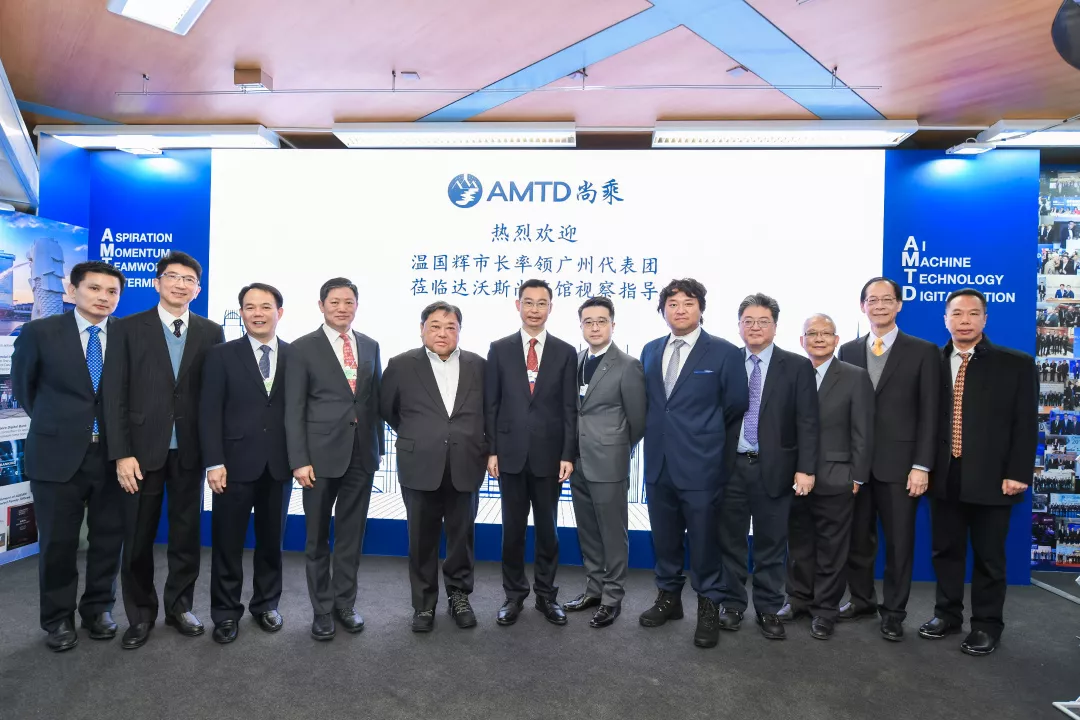 Wen Guohui, Deputy Secretary of Guangzhou Municipal Committee and Mayor of Guangzhou city, led a delegation from Guangzhou to visit AMTD and supported AMTD to further expansion and investment in the GBA