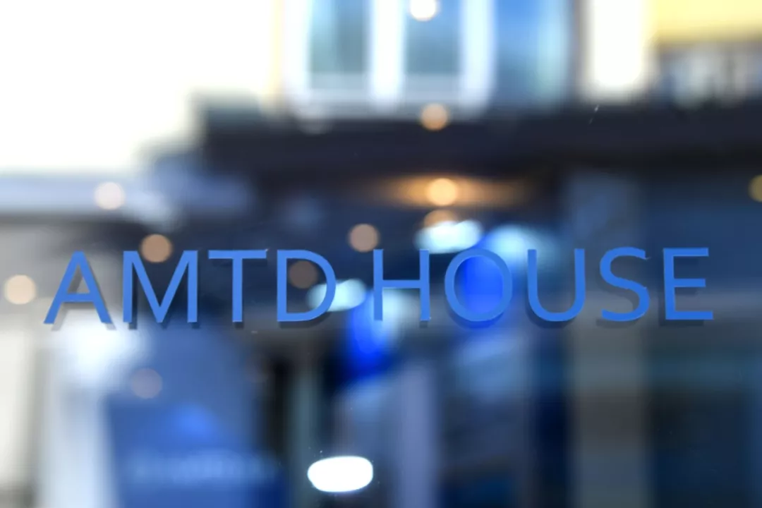 AMTD x Davos 2020 | AMTD House: CBD at the Snow-Covered Mountaintop
