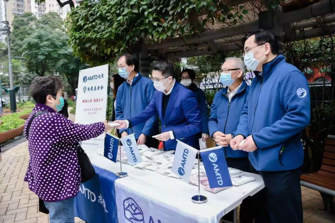 AMTD Distributed 100,000 Masks Free of Charge to Support the Healthy Life of Hong Kong Residents
