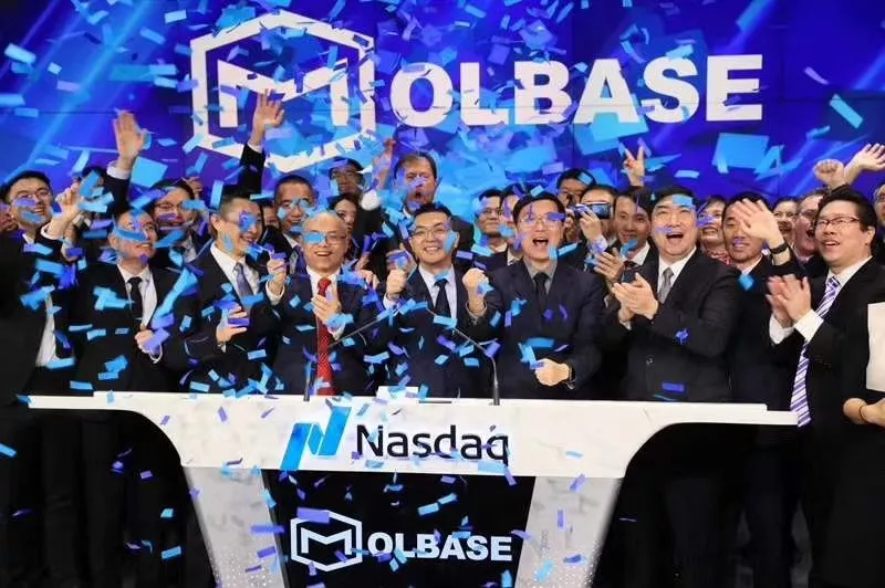 AMTD leads US IPO of MOLBASE