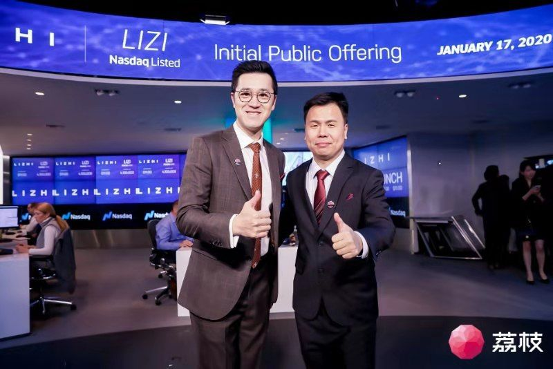AMTD Completes the US IPO of Lizhi