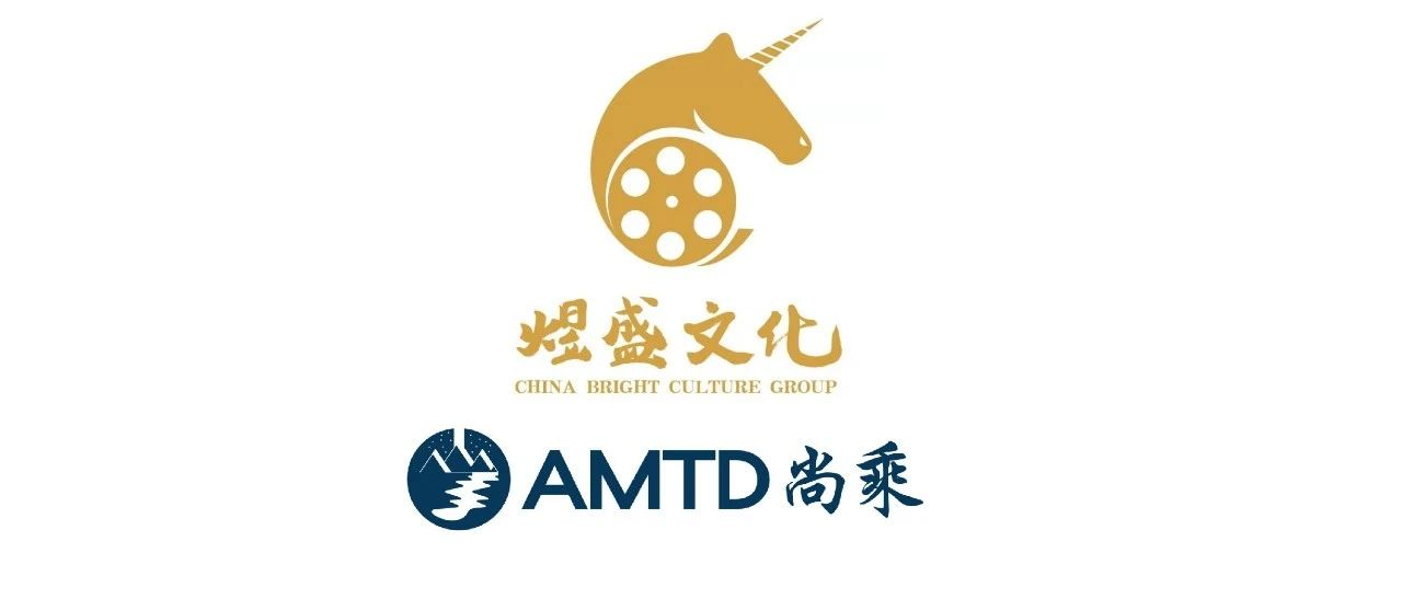 AMTD Completes the Hong Kong IPO of China Bright Culture