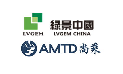 AMTD Leads LVGEM US$450m Exchange Offer And 3 Year Bond Issue