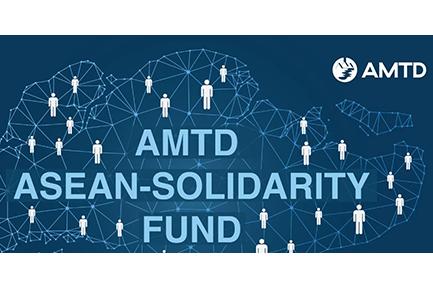 AMTD and AFIN establish S$50 million AMTD ASEAN-Solidarity Fund