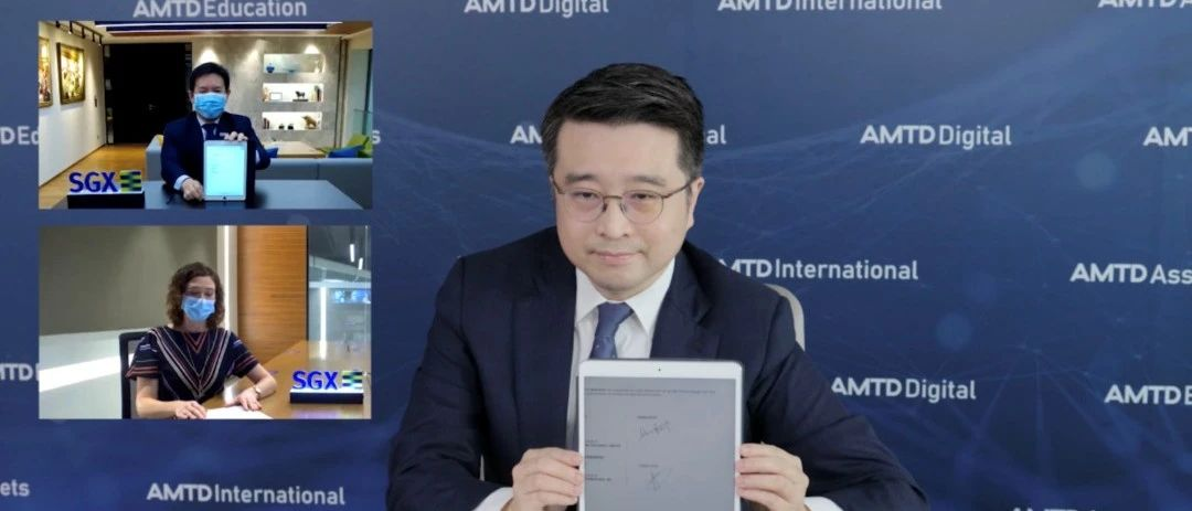 ​AMTD and SGX join forces to enhance global connectivity