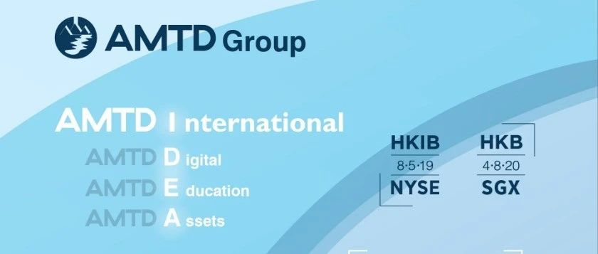 AMTD Intl completes dual-currency perpetual bond issuance