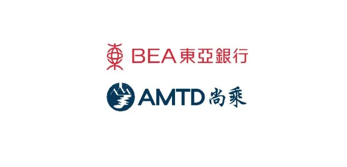 AMTD Transactions | BEA US$600m Tier 2 Capital Offering