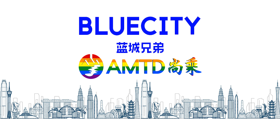 AMTD led the initial public offering of BlueCity on NASDAQ