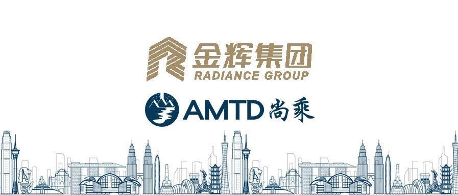 AMTD News | Radiance Group's issuance of US250m Senior Bond