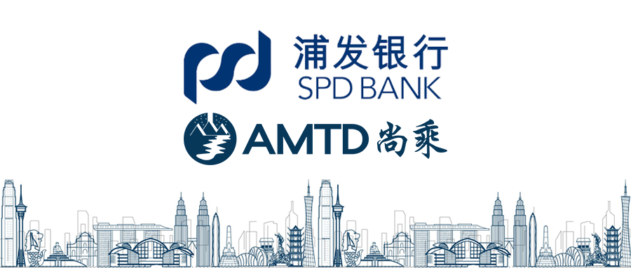 AMTD News | SPDB HK issuance of US$500m 3-Year Senior Notes