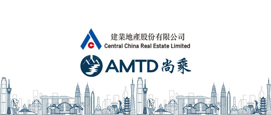 AMTD News | Central China Real Estate US$300m 4NC2 Senior Bond