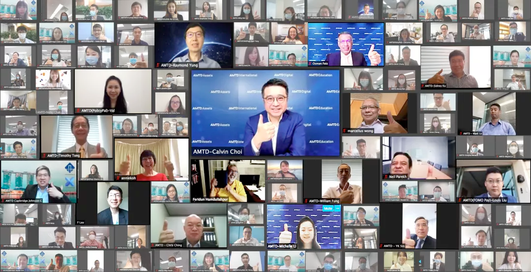 """AMTD """"IDEA"""" 
