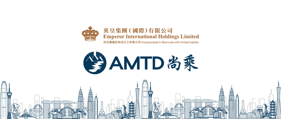 AMTD News | Emperor International US$250m Exchange Offer and New Issue