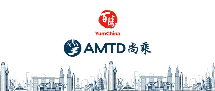 AMTD News | AMTD completed US$2.2b secondary listing of YumChina