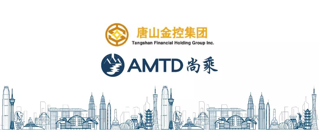 AMTD Deal | Tangshan Financial US$50m Senior Bond Offering