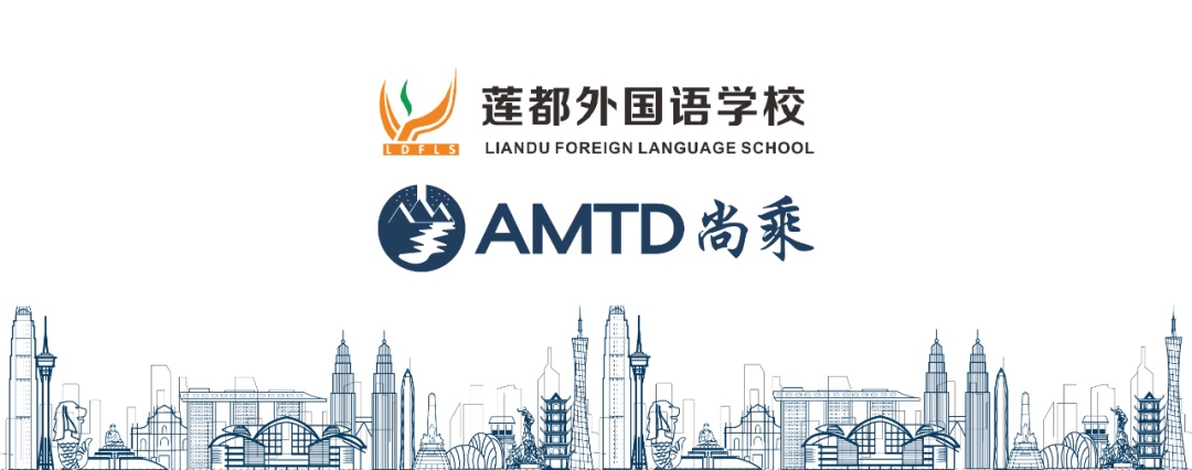 AMTD Deals | AMTD completes the IPO of Lixiang Education