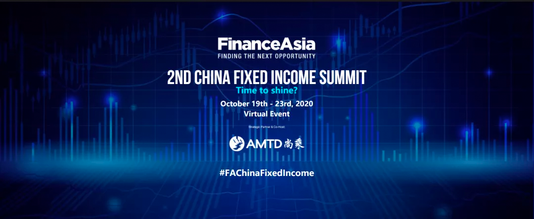 AMTD News | The 2nd China Fixed Income Summit With FinanceAsia