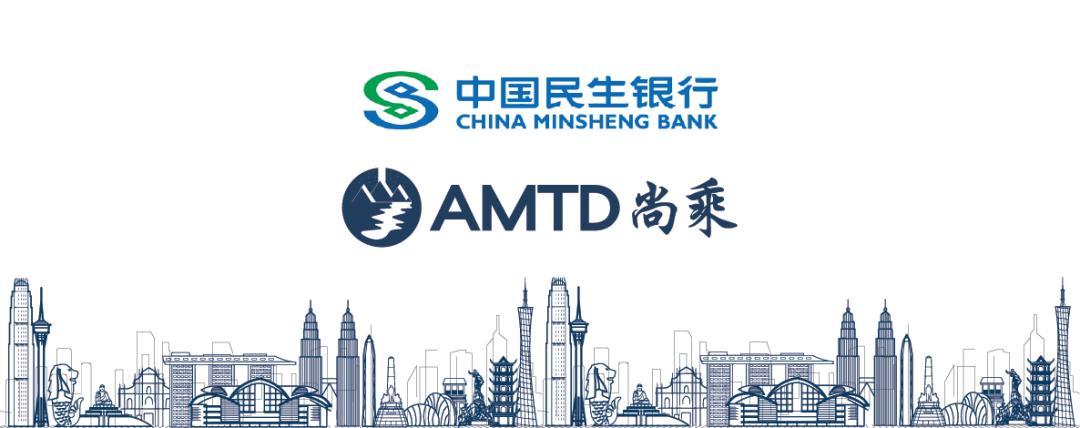 AMTD Deals | AMTD completes senior bond offering for China Minsheng Bank HK