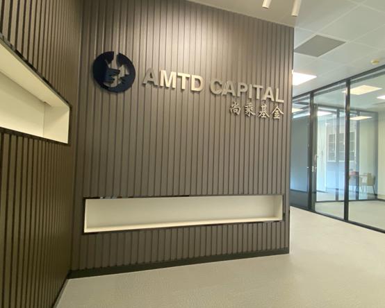 AMTD News | AMTD Established and Launched QFLP Fund in Zhuhai