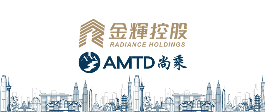 AMTD Deals | the Hong Kong IPO of Radiance Holdings