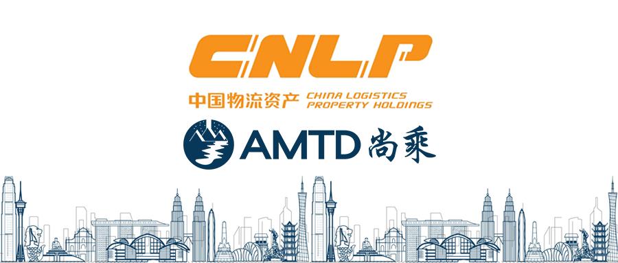 AMTD News | Solely Completes US$150m Exchange Offer for CNLP
