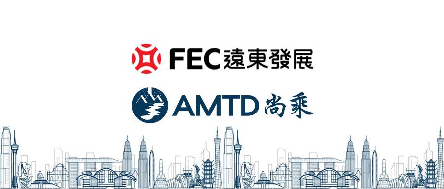 AMTD Deals | Far East Consortium US$50m Tender Offer