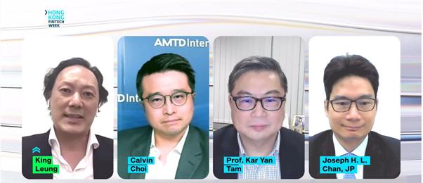 HK Fintech 2020 | Roadmap of FinTech Talent Development