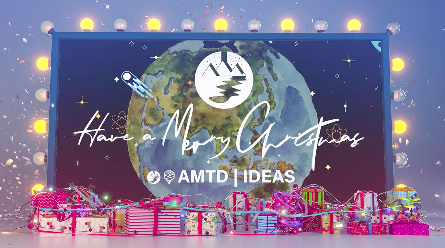 Season's Greetings from AMTD